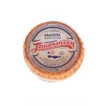 Graviera kõva juust suitsutatud~1kg